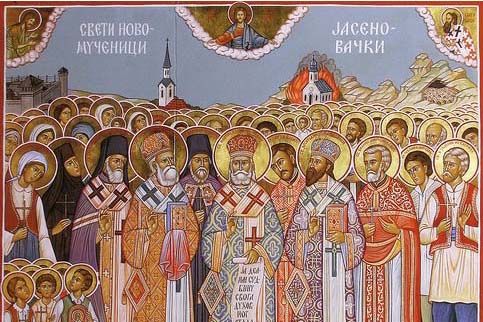 Новомученици